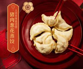 猪肉葱花蒸饺